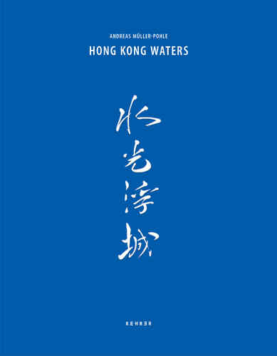 Andreas Müller-Pohle: Hong Kong Waters
